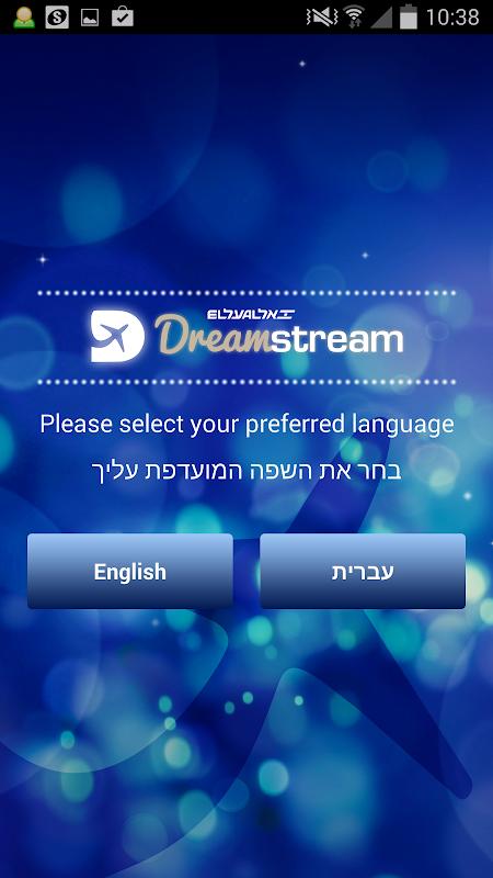 DreamStream By EL AL 3.4.20.6 / BuyDRM Labgency 4.8.22 / PED Screen 1