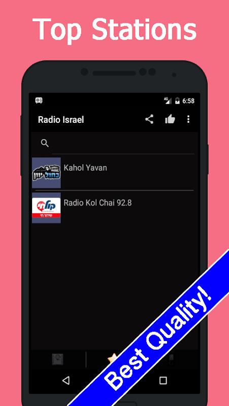 Radio Israel 4.2.4 Screen 3