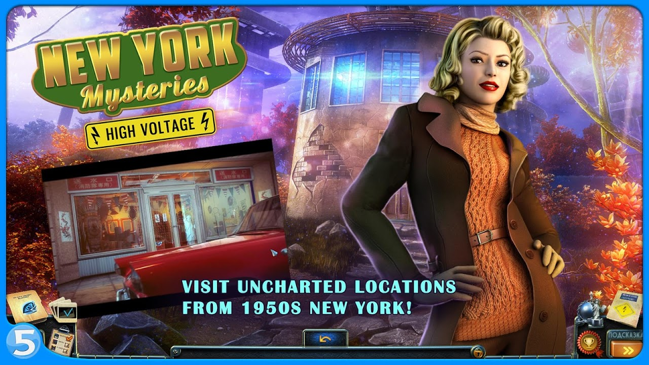 Android New York Mysteries 2 (Full) Screen 1