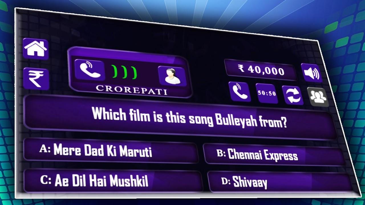 New KBC 2018: Hindi & English Crorepati Quiz 1.0 Screen 2