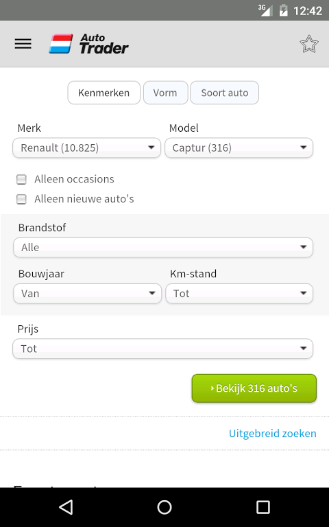 Android AutoTrader Screen 5