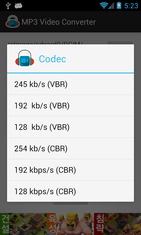 Android MP3 Video Converter Screen 2