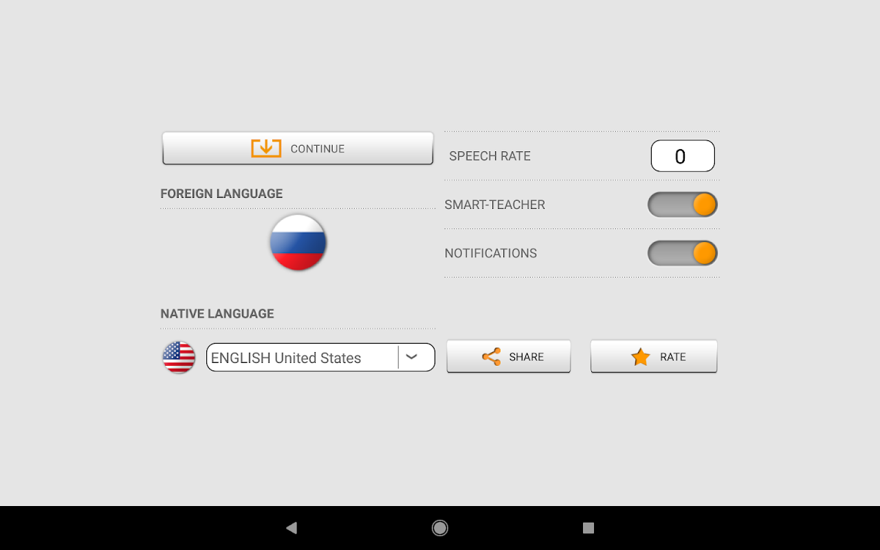 Android Learn Russian words with Smart-Teacher Screen 11