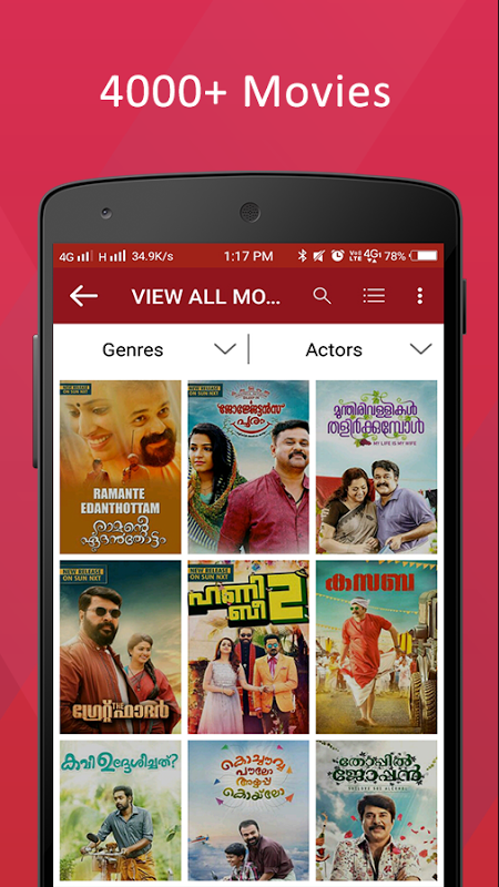 Sun NXT 2 0 104 APK Download by Sun TV Network Limited | Android APK