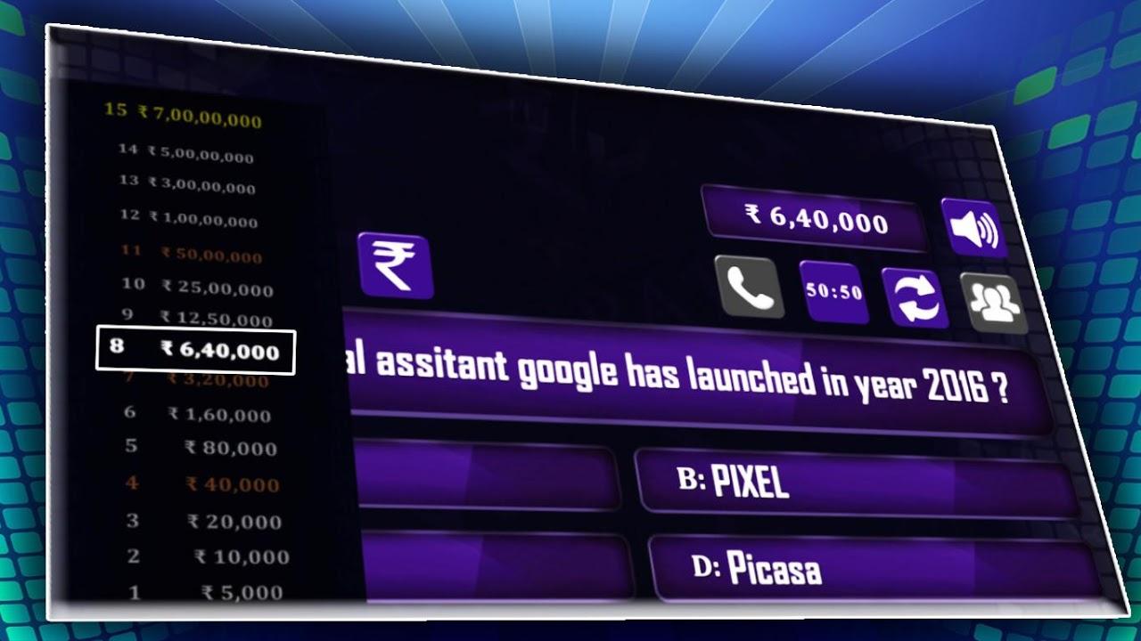New KBC 2018: Hindi & English Crorepati Quiz 1.0 Screen 1