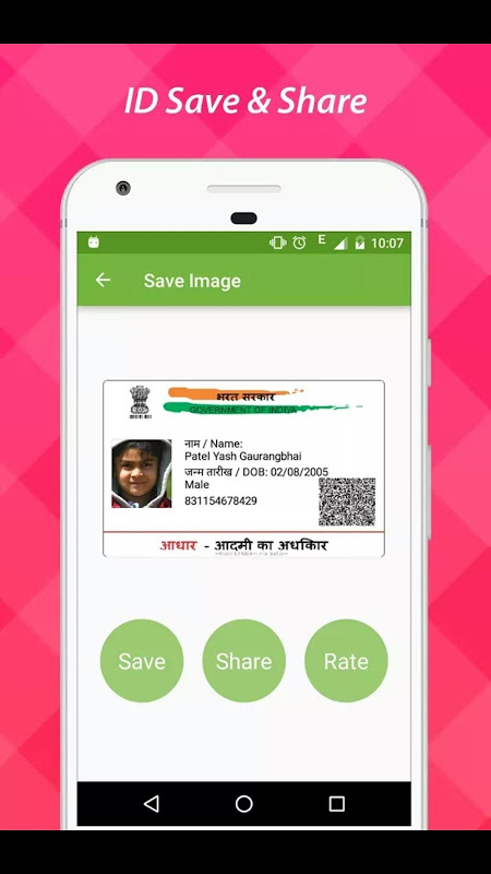 Fake ID Card Maker 1 1 APK Download by YouNick | Android APK