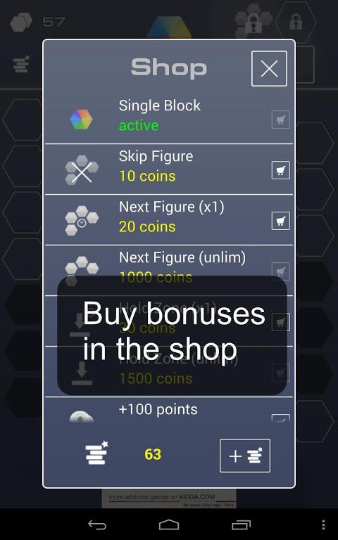 Android Hexus Roto Screen 2