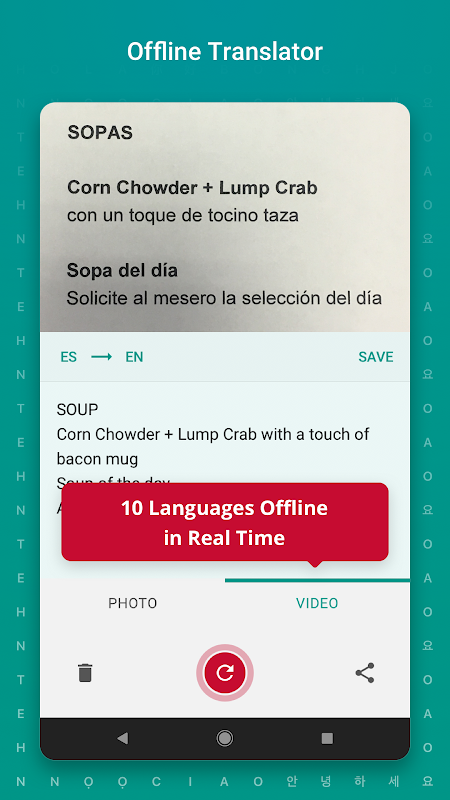 TextGrabber Offline Scan & Translate Photo to Text 2.5.3.3 Screen 15