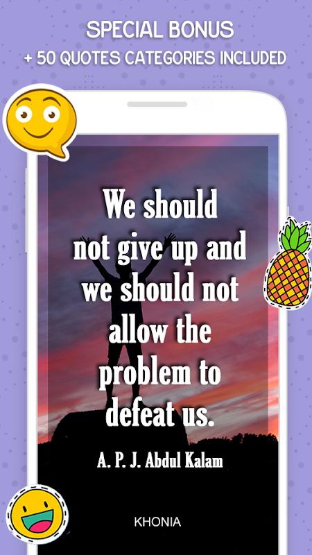 Words of Encouragement 15.0 Screen 6