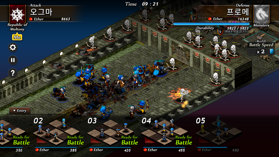 Android Defense of Fortune 2 v1 049.apk Screen 12