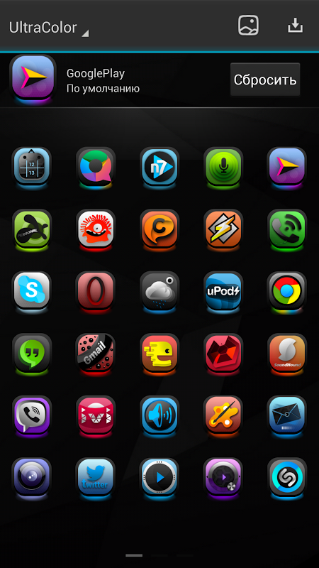 next launcher theme ultracolor 2.5