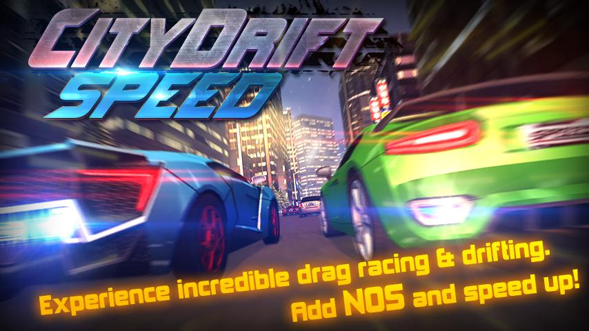 Speed Car Drift Racing 1.0.4 Screen 1
