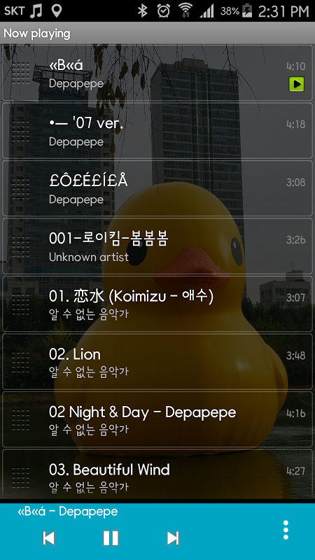Android Shake Music Player Screen 4
