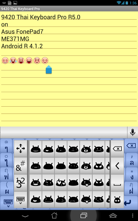 Android 9420 Thai Keyboard Pro Screen 17