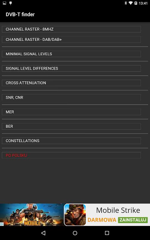 DVB-T finder 1.68 Screen 12