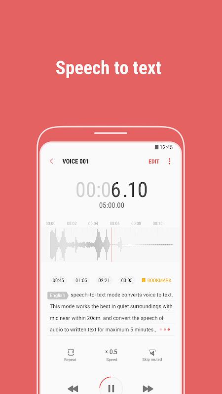 Samsung Voice Recorder 21.0.00.01 Screen 2