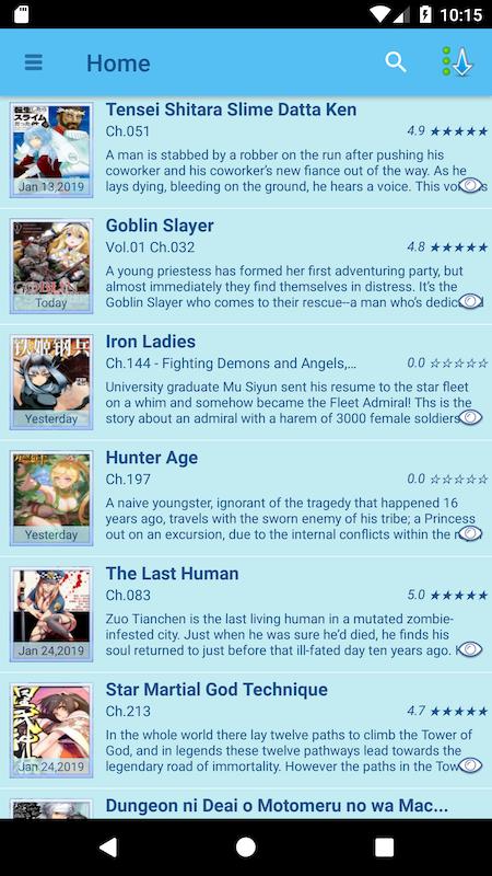 Android Manga World Screen 4