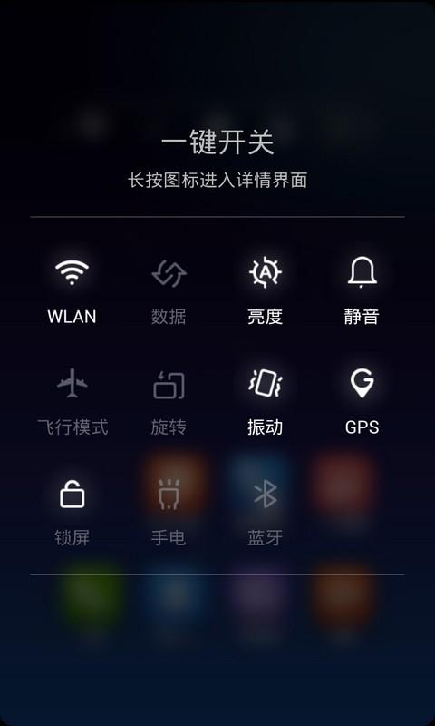 MiHome 2 27 0 APK Download by MIUI   Android APK