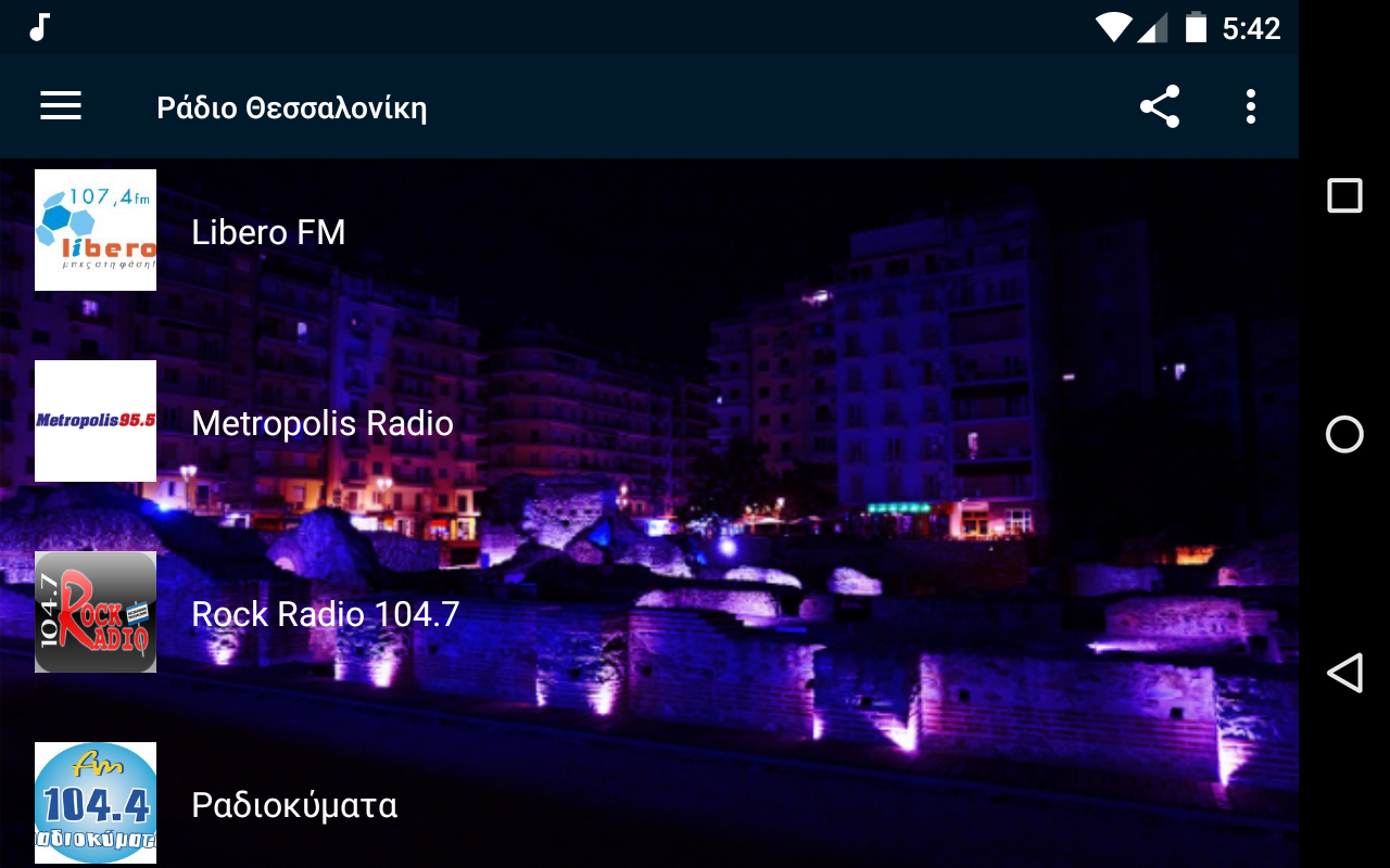 Android Live Radios From Thessaloniki Screen 4