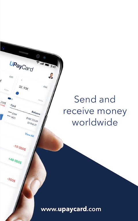 UPayCard 2.1 Screen 1