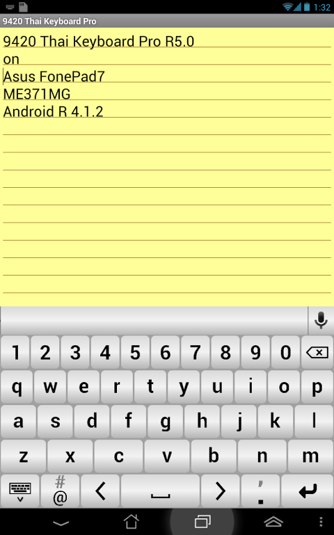 Android 9420 Thai Keyboard Pro Screen 15