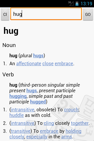 Android Wiktionary Dictionary Screen 3