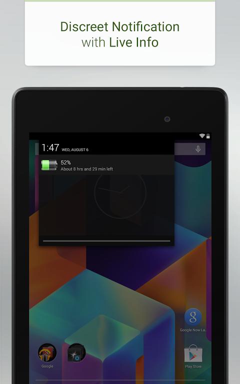Battery 3.3 Screen 2
