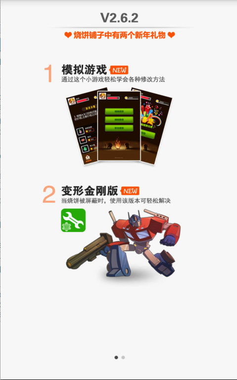 game hacker apk android 6.0