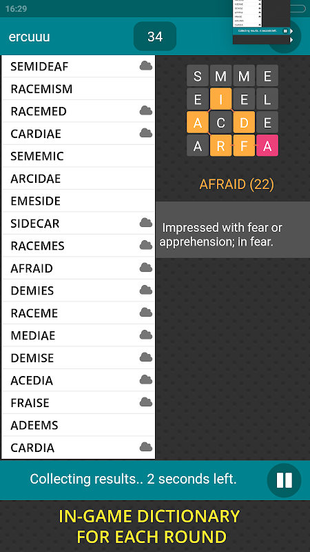 Worgle : Real-time Word Game 1.15 Screen 2