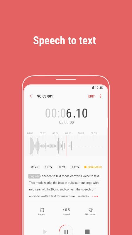 Samsung Voice Recorder 21.0.00.01 Screen 1
