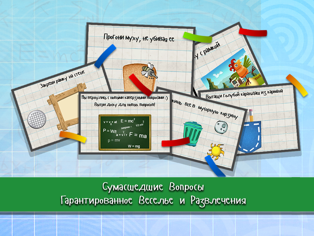 Android мастер логики 2 v1.0.7 Screen 3
