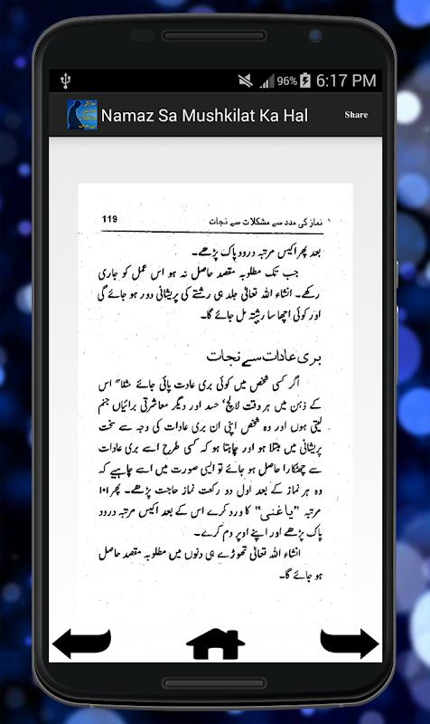 Android Namaz Sa Mushkilat Ka Hal Screen 6