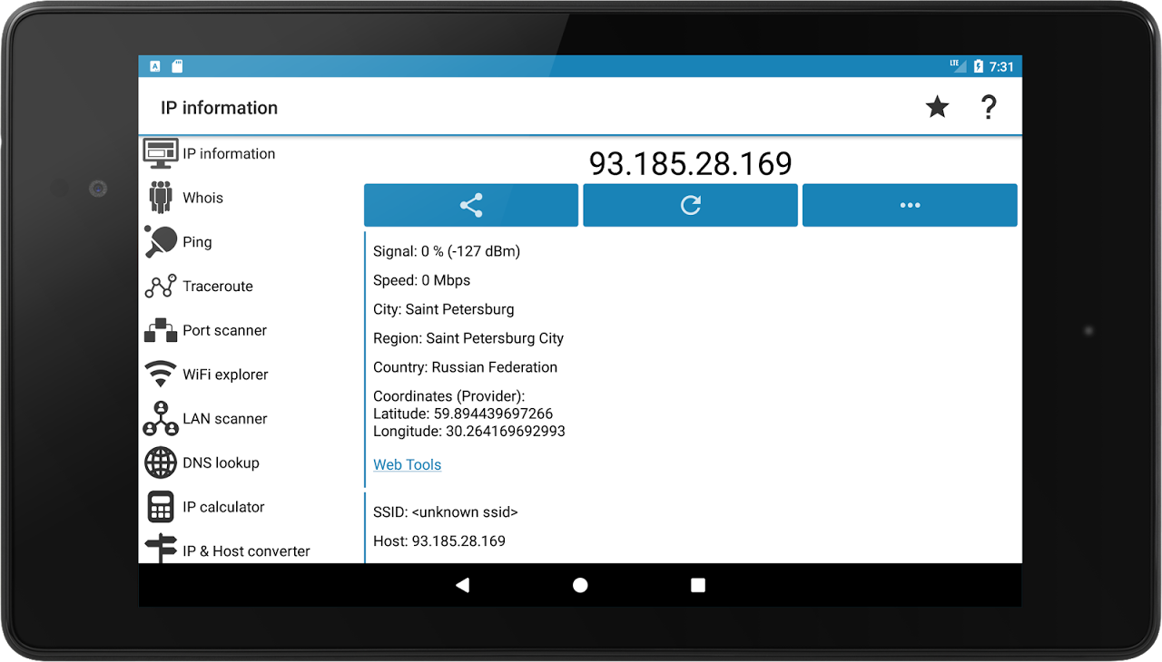 Android IP Tools: Network utilities Screen 9
