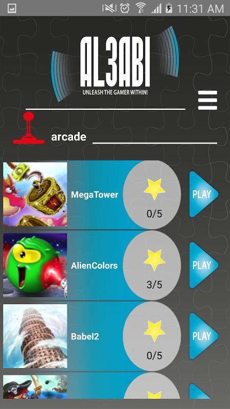 Android Al3abi Screen 2