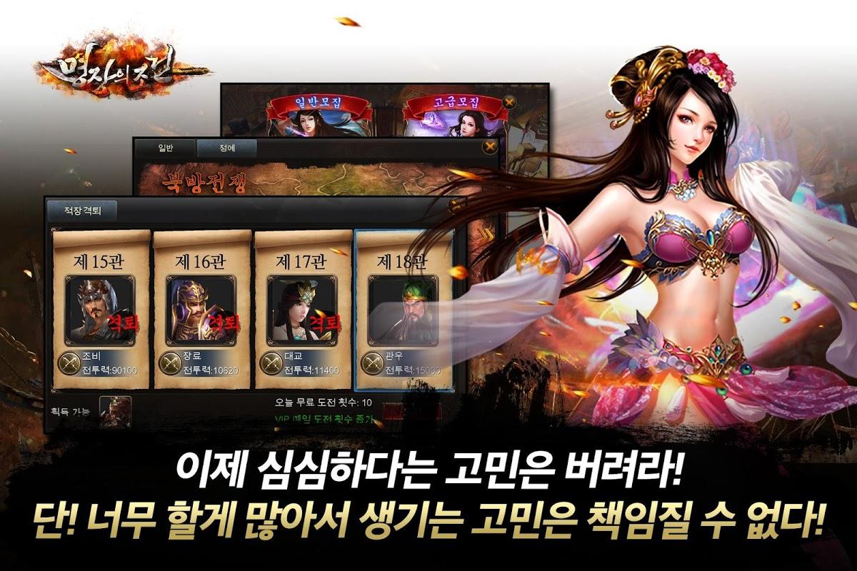 com.ENP.myongjang.kr.googleplay 160920.0 Screen 4