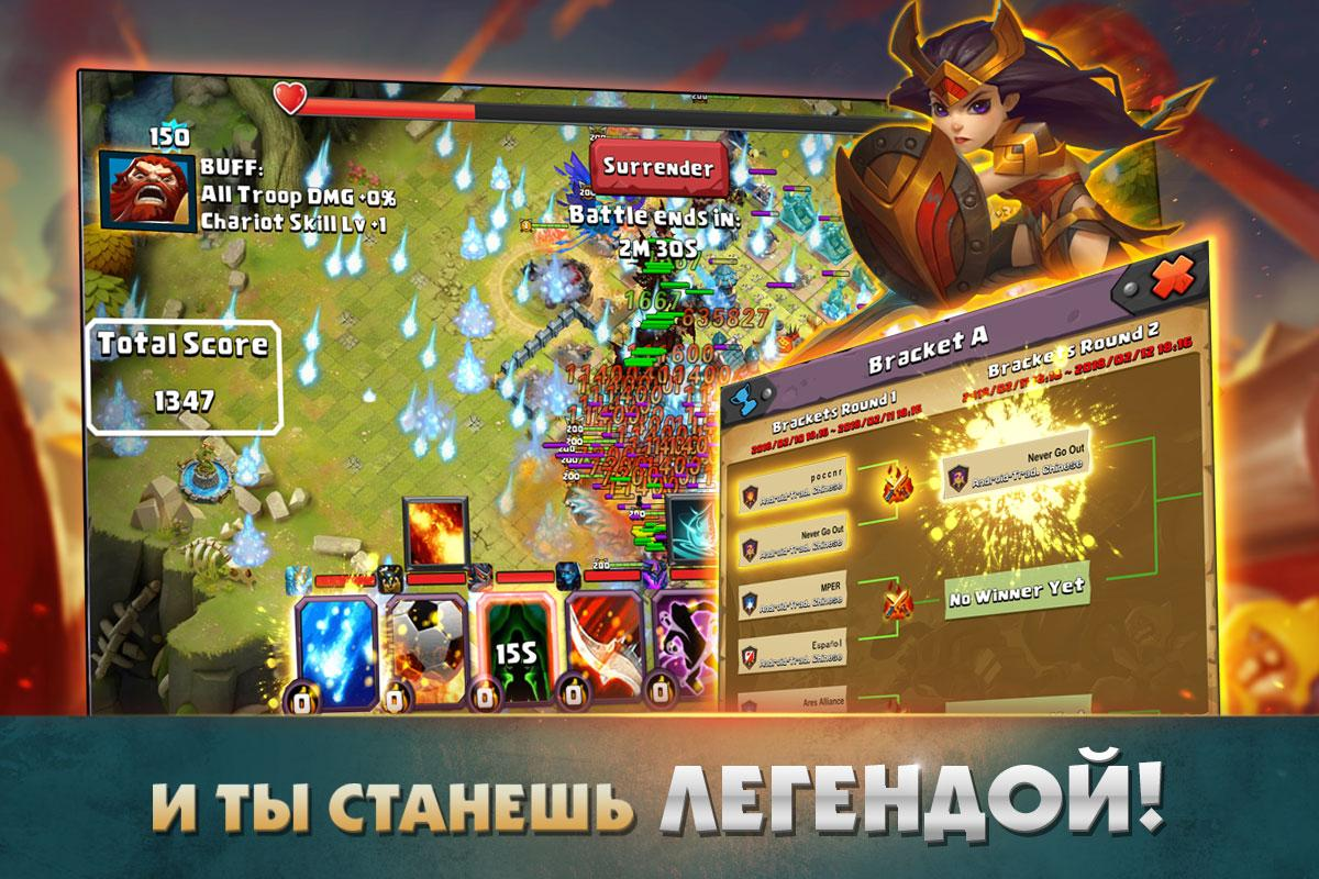 Android Clash of Lords 2: Битва Легенд Screen 5