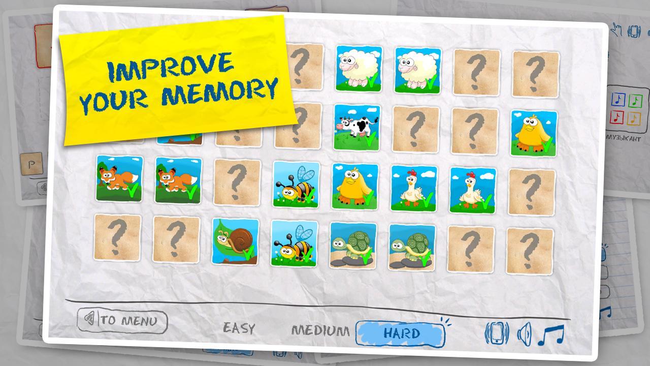 Free Kids Games (10 in 1) 2.7 Screen 2
