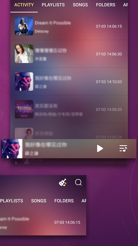 Android PureHub MP3 | Free Music Player Screen 3