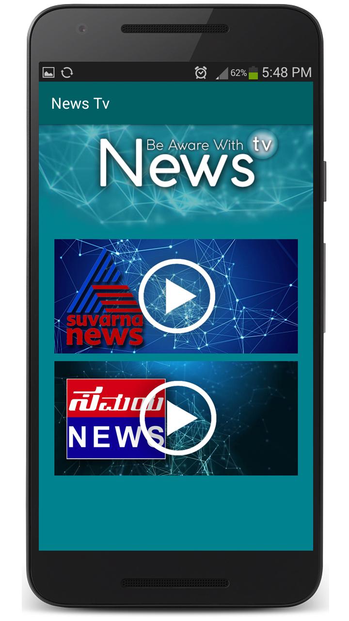 News TV IND & PK 1.1 Screen 7