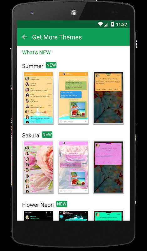 chomp SMS 8.10 Screen 3