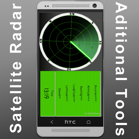 Android Navigation Tools Screen 10
