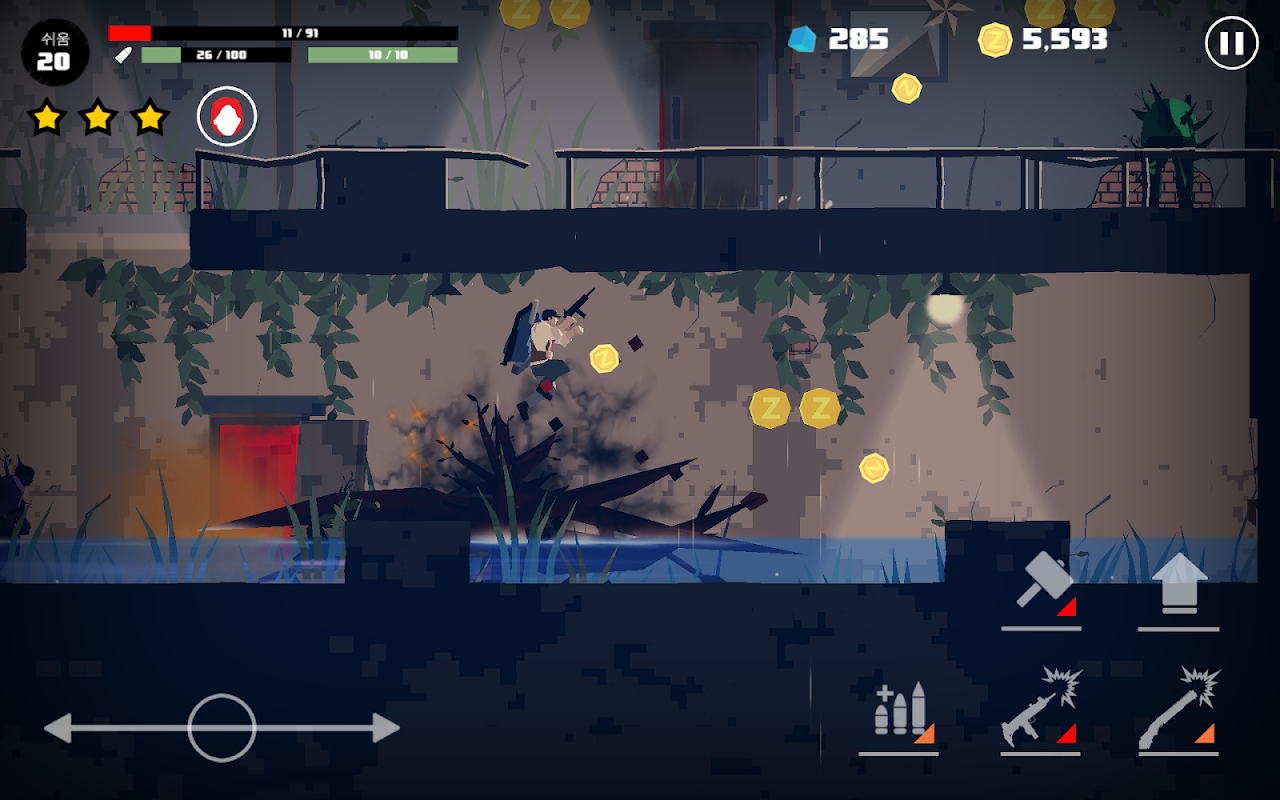 Dead Rain : New zombie virus 1.5 Screen 9