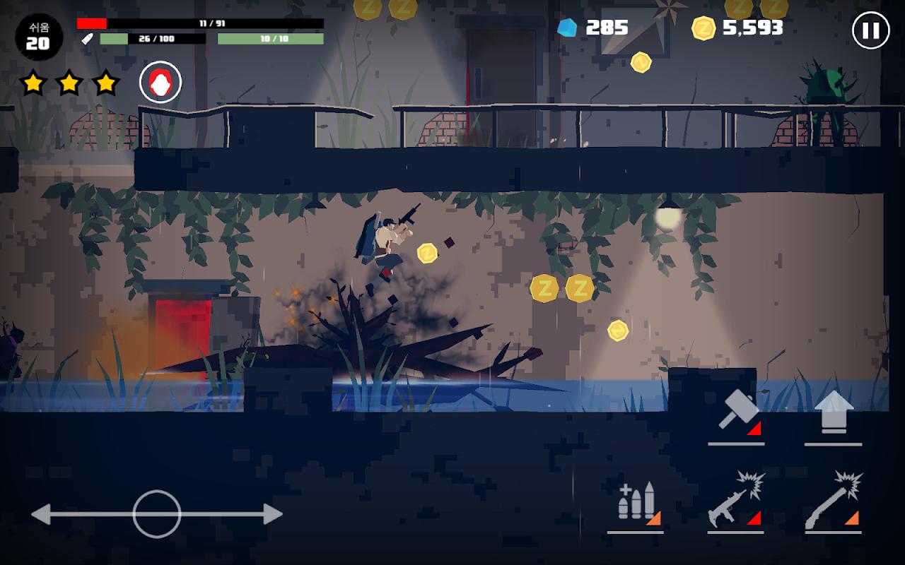 Dead Rain : New zombie virus 1.5 Screen 9