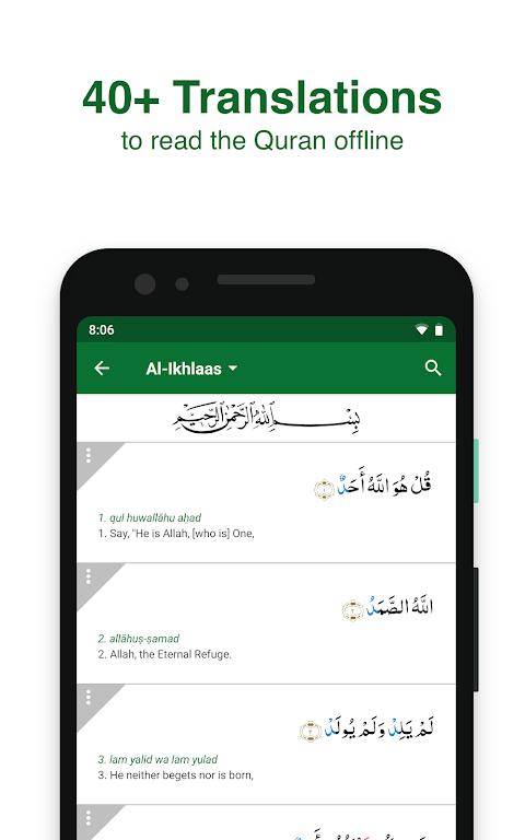 Muslim Pro - Prayer Times, Azan, Quran & Qibla 9.13 Screen 3