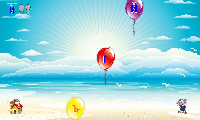 Android 1А: Изучаем алфавит, для детей Screen 13