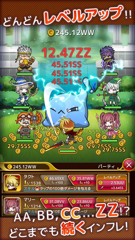タップモンスター◆タップだけの簡単本格RPG/タプモン 1.0.6 Screen 3
