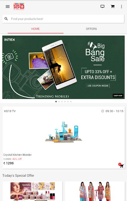 HomeShop18 Mobile 3.2.4 Screen 8