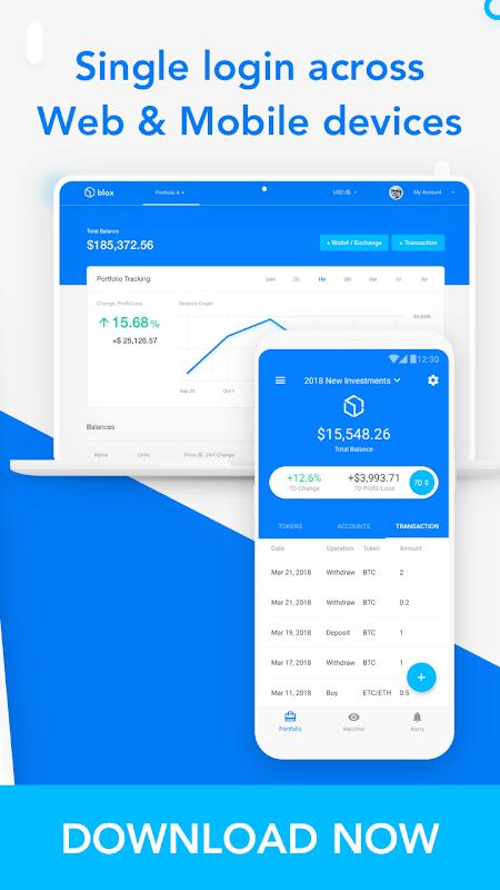 Blox Bitcoin and Crypto Portfolio Tracker Platform 1.0.31 Screen 1