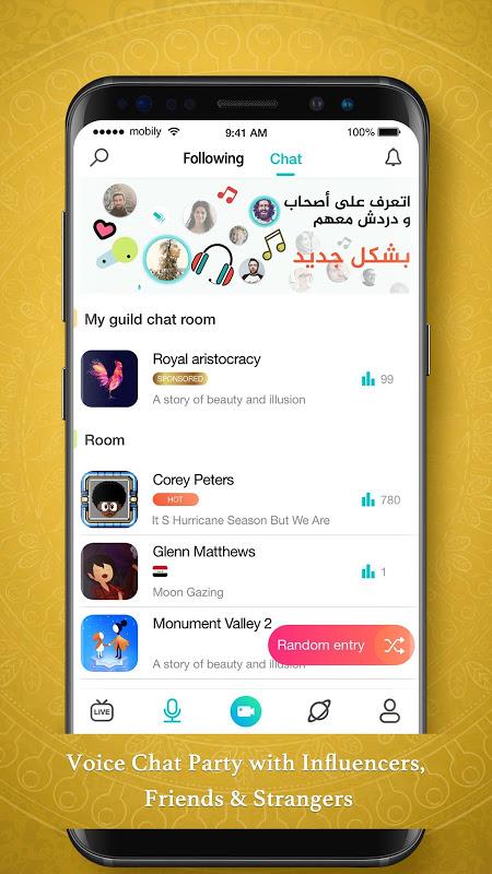 7Nujoom– Live Stream Video Chat & Random Chat Room 5.9.0 Screen 11