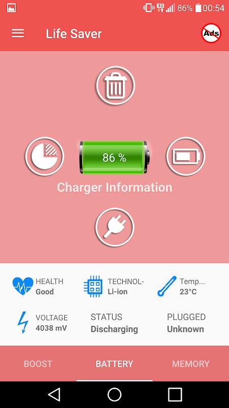 Life Saver 2.7 Screen 1